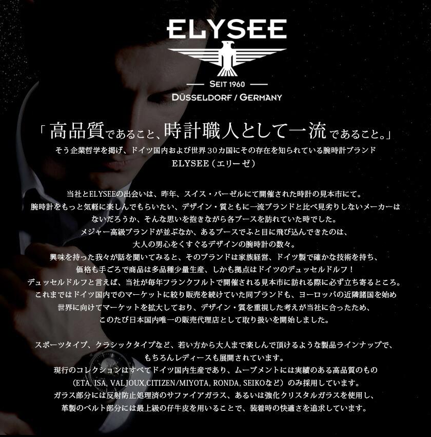 �ɥ������ӻ��� �������ELYSEE��