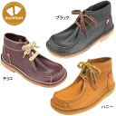 ダンスクダックフィートブーツ duckfeet 550 lady's men's leather boots crepe sole real leather BOOTS men's ladies ○
