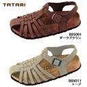 □ BIRKENSTOCK TATAMI Doha men's sandals