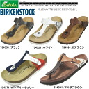 Birkenstock Betula wrap BIRKENSTOCK Betula Rap ladies mens Sandals ladies men's ladies men's sandal さんだる 1 _ _