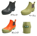 □ Croissant CR 0950 popular long-selling model ladies rain gardening boots [fs3gm]