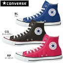Converse mens Womens CONVERSE ALL STAR COLORS BI HI sneakers sneaker-