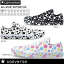 Converse Lady's sneakers CONVERSE ALL STAR DOTTEST OX [オールスタードッテスト OX] low-frequency cut dot pattern converse ladies sneaker]●