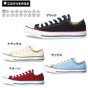 Converse all-stars four black OX CONVERSE ALL STAR FOLKLO OX men gap Dis sneakers conversemen's ladies sneaker●
