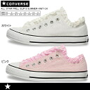 Converse all-stars frill slip II summer knit OX ALL STAR FRILL SLIP II SUMMER-KNIT OX canvas all-stars ● slip-ons Lady's sneakers white