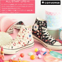 Converse all-star high cut CONVERSE ALL STAR LPS HI sneakers Womens sale cheap ladies sneaker-