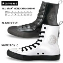 Converse all-stars men sneakers monochrome Shin high CONVERSE ALL STAR MONOCHRO SHIN-HI boots sneakers men's boot ●