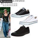 Converse men's women's sneakers all star slip-on CONVERSE ALL STAR SLIP III OX slip 3 low-cut men's ladies sneaker slip-on 1