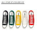 Converse all-stars low-frequency cut Lady's CONVERSE ALL STAR SP COLORS OX men gap Dis sneakers Shin pull monotone●