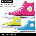 Converse all-stars CONVERSE ALL STAR VVD HI Lady's sneakers higher frequency elimination converse all star ladies sneaker●