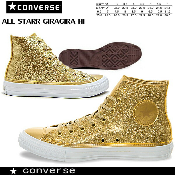21ca28574d73 gold sparkly converse Sale