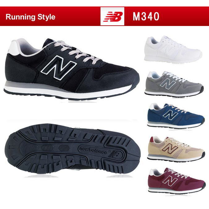 new balance sneakers price