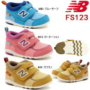 New balance baby kids ' sneakers New Balance FS123 baby kids first shoes 1