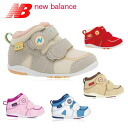 New balance baby kids shoes New Balance FS123H 1