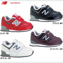 New Balance baby kids sneakers New Balance FS576L New Balance baby kids first shoes shoes kids New Balance ○