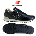 New balance 576, New Balance LM576UK mens sneakers natural leather made in U... K...-[fs3gm]