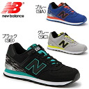 New balance ladies men's sneakers New Balance ML574 new balance men's Dancewear newbalance mens ladies sneaker 1