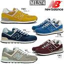 newbalance men's ladies sneaker for women for New Balance men gap D sneakers New Balance [ML574] New Balance running shoes men●
