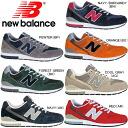 newbalance men's ladies sneaker for women for New Balance men gap D sneakers New Balance [MRL996] New Balance running shoes men●