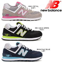 newbalance ladies sneaker mens ladies sneaker for New Balance ladies sneakers New Balance [WL574] New Balance running shoes women●