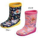 □ It don't! Anpanman キャラクターキッズレイン boots kids rain boots KIDS long shoes Christmas stocking
