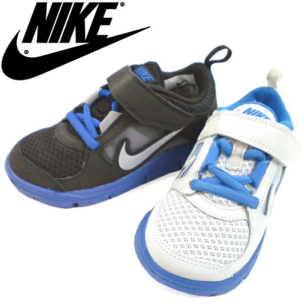 childrens nike sneakers