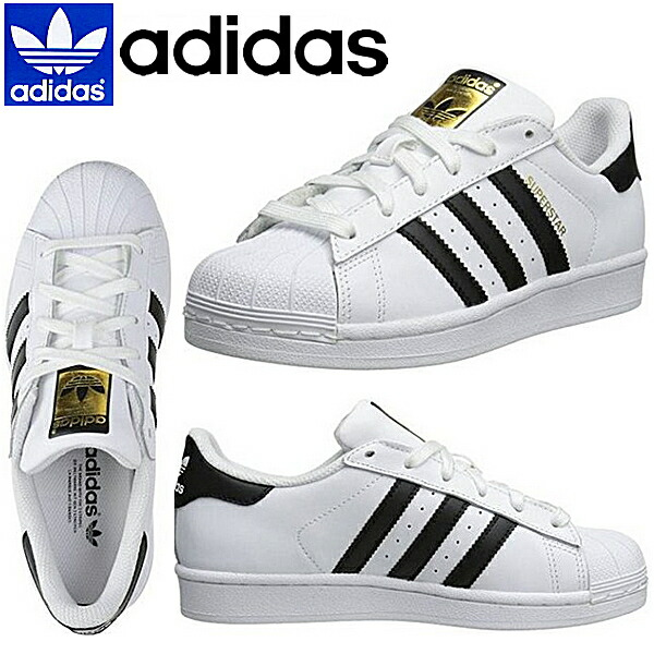 Adidas Superstar White And Black Price