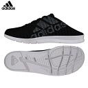 Adidas morillo climatyl clog mens Sandals adidas MORILLO CLIMACHILL M-