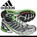 Adidas sneaker shoes mens sequence adidas ADISN SEQUENCE 3 U41734 Sneakers Shoes men's sale discount men's sneaker-[fs3gm]