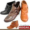 Regal ladies boots REGAL leather boots Womens short ankle-[fs3gm]