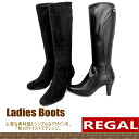 Lady's long boots MADE IN JAPAN ladies boots made in Regal REGAL long boots [F24C] real leather Japan ●