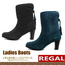 ladies boots with the Regal REGAL bootie [F37C] real leather Lady's bootie suede boa●