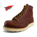 1 Genuine 2907 RED WING lineman boots