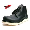 レッドウイングジャパン genuine ★ RED WINGRW-8165 work boots and Womens size support