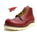 1 Genuine RED WING 8166 Red Wing 6 inch boots plain red tea