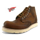 □ genuine RED WING 9111 Red Wing 6 inch boots plain brown