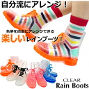 Rain boots women's short clear rain boots completely waterproof boots / shoes / you to personalize! -[Fs3gm]