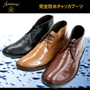 アマートセルバ Amaort SELVA AMT-10705 rain boots men chukka boots shoes shoes men's boots ●[ fs3gm]