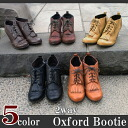 -Fee fee all seasons OK with cutting in classic best shoes women's 2-way Oxford Bootie 174F []