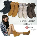 -Soft texture unique to pied du lapan genuine leather Womens natural leather belt short boots 024L [fs3gm].