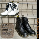 A leather-◆ to this price ◆ Dr. Martens of the topic type ☆ 8 hole lace-up boots ladies 6111 boots