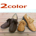 Can a characteristic design ♪ マニッシュカジュアル shoes-MP 2390