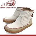 -Indian ID-1087 hemp short boots Womens size
