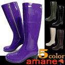 1110 complete waterproofing rain shoes アマネ amaneAIB ●[ EG] [fs3gm] with the rain boots lady's long heel boots lady's long zipper