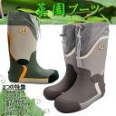 Boots gardening boots [vegetable garden 002] boots farming men pullover boots boots rain shoes ながぐつ rain boots for rain boots men long vegetable gardens ●