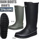 Spalding men's rain boots SPALDING RAIN BOOTS [MBW 1320] MB-132 fully waterproof boots men's rain snow long boots rain shoes-