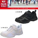 キッズスニーカーシュンソク eyewink foot youth sneakers sneaker ●[ fs3gm]