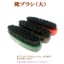 To clean your shoes shoe brush shoeshine brush shoe brush (large) important! Pumps business shoes and boots-unisex-