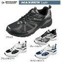 Dunlop sneaker wide DUNLOP Maxrun Light M153 MacLean light mens sneakers 4E shoes men's shoes shoes sneaker □