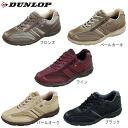 Dunlop-dc398-1